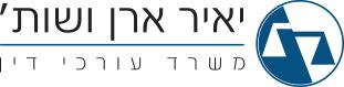 יאיר ארן ושות